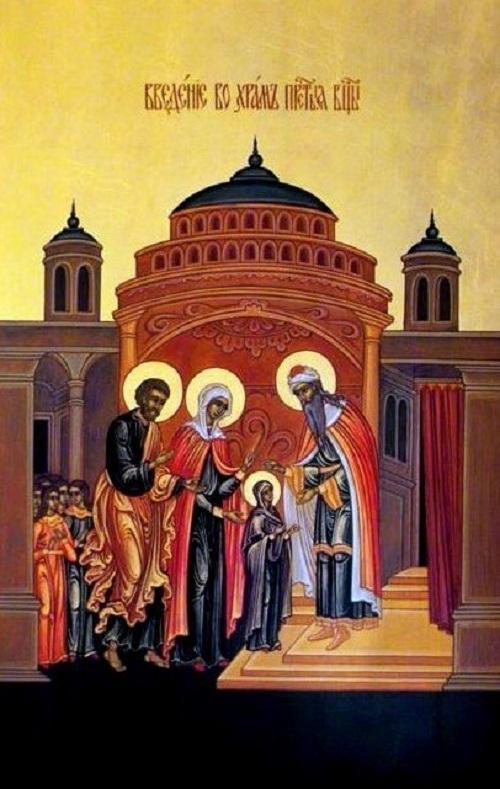 ✟Les Saints - Les Saintes du  Jour✟ - Page 18 30473400.2