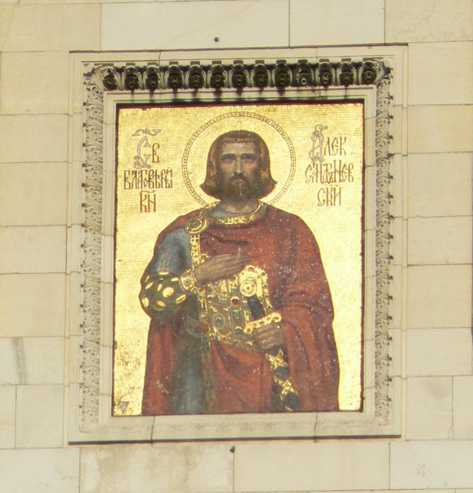 Alexander nevski cathedral icon