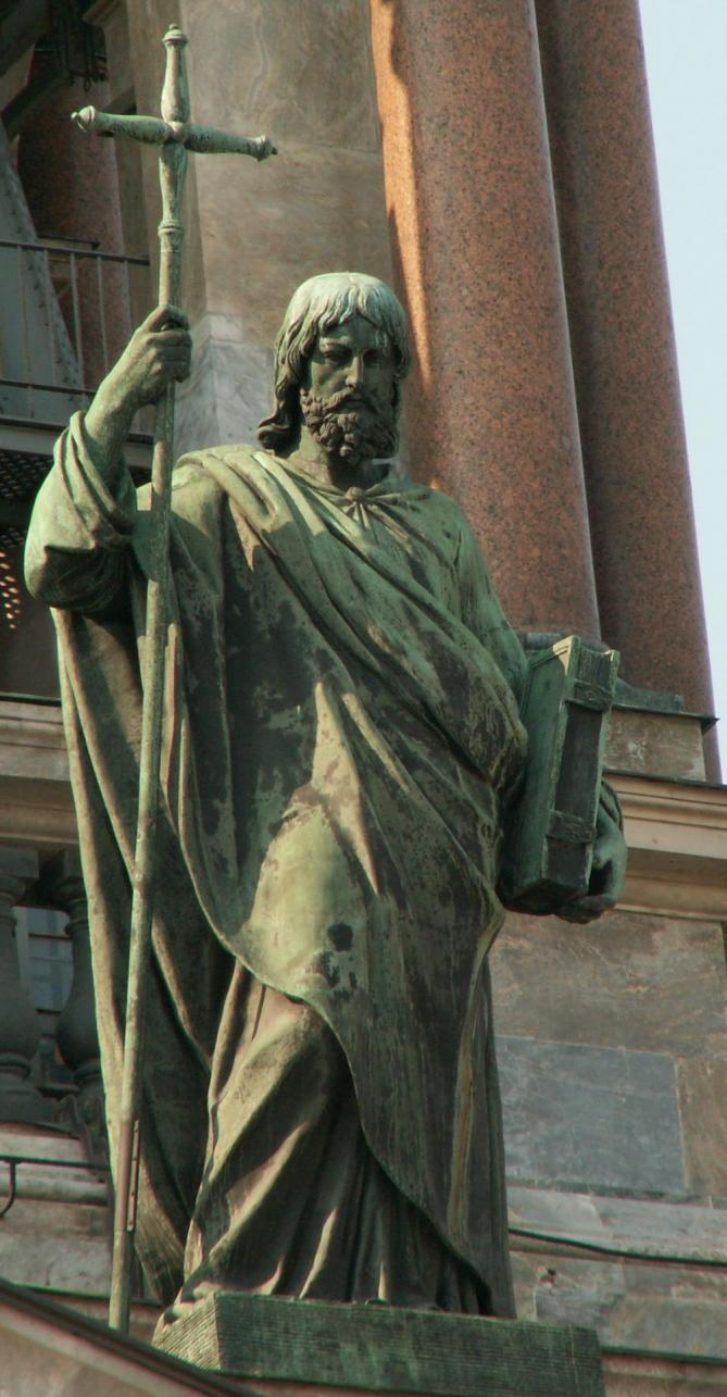 Apostle philip on st isaac cathedral spb