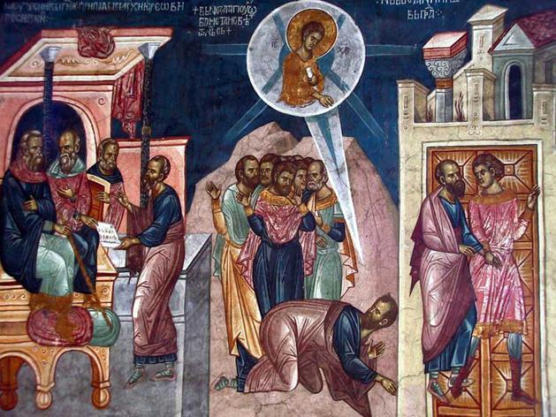 Conversionpaul 1