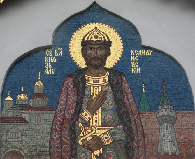 Feodorovsky cathedral tsar s entrance mosaic centre 1
