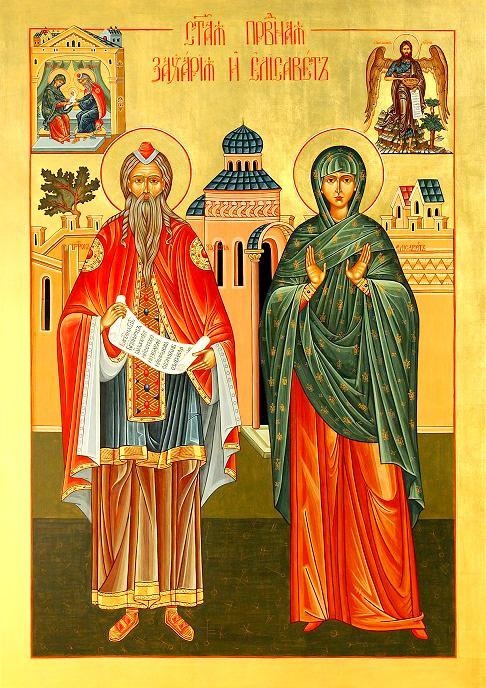 Fete des saints zacharie et elisabeth