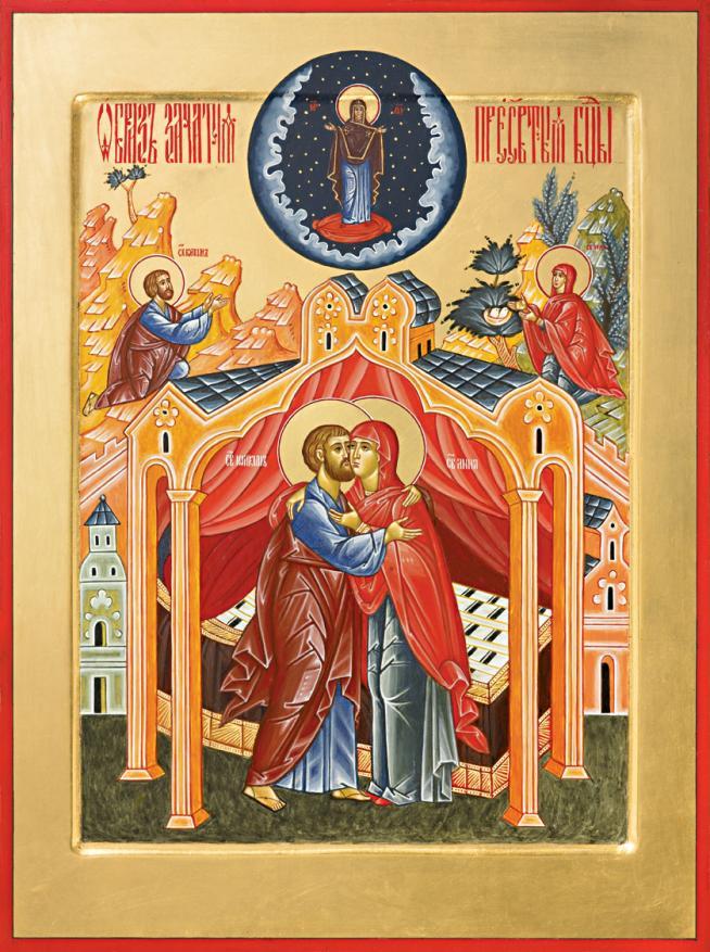 Icocc82ne de la sainte rencontre de anne et joachim