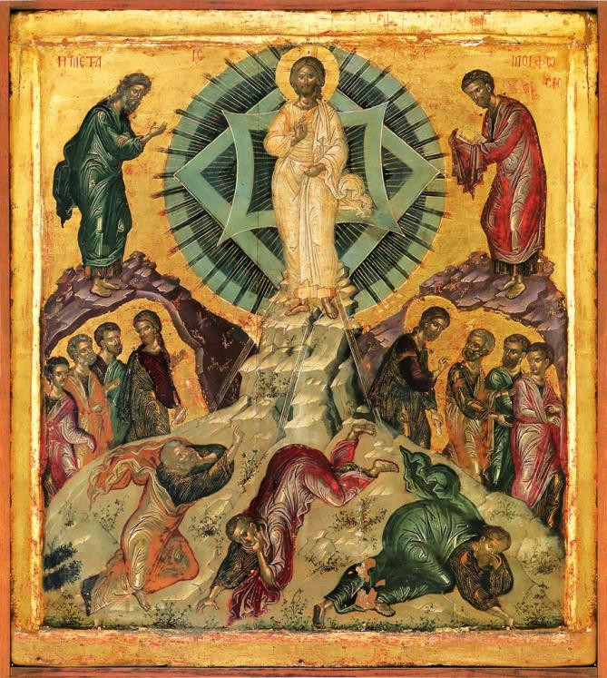Icon transfiguration