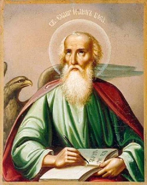 Résultats de recherche d'images pour «saint jean apôtre»