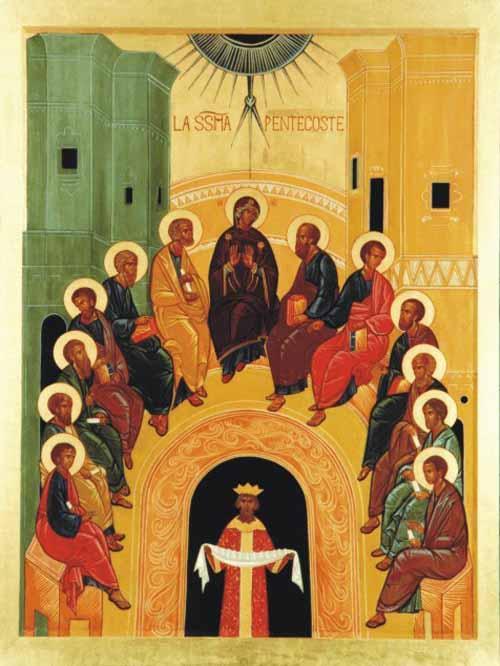 Fête de Marie, mère de l'Eglise Marie-a-la-pentecote