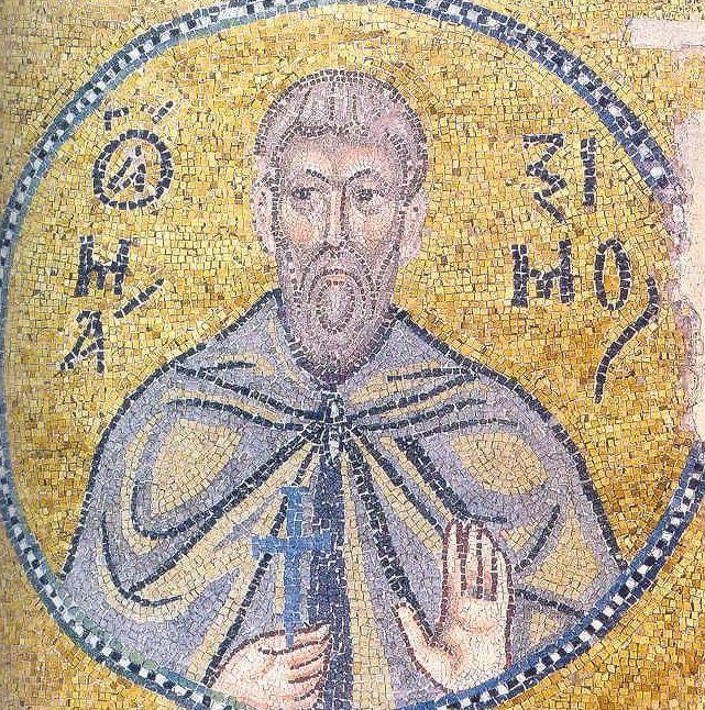 Maximus the confessor mosaic