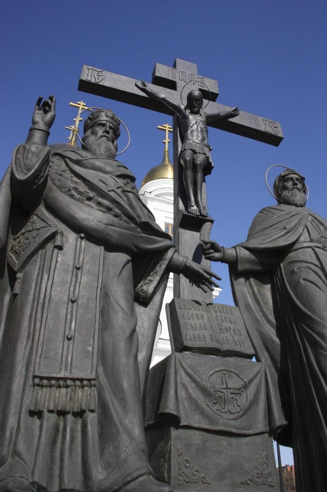 Monument to saints cyril and methodius samara gd 11