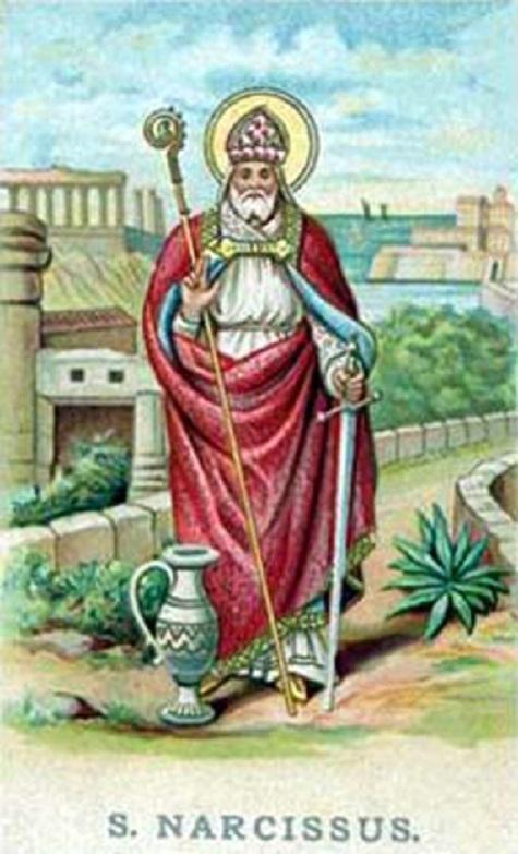 Narcissejerusalem 2