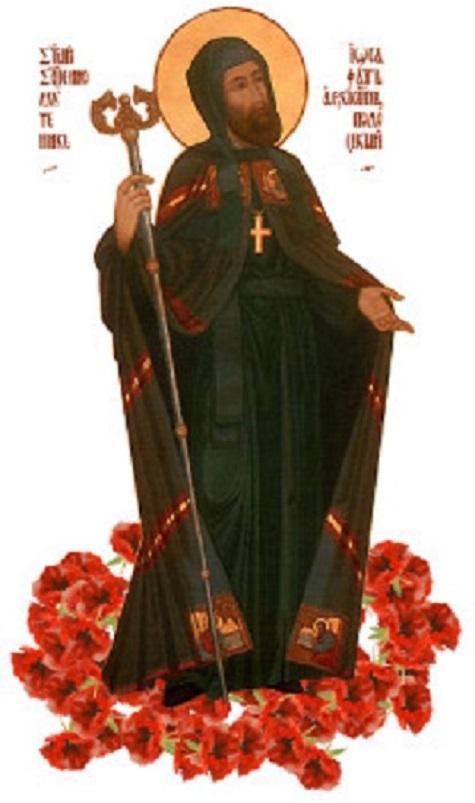 ✟Les Saints - Les Saintes du  Jour✟ - Page 18 Nov11-josaphat.11.2