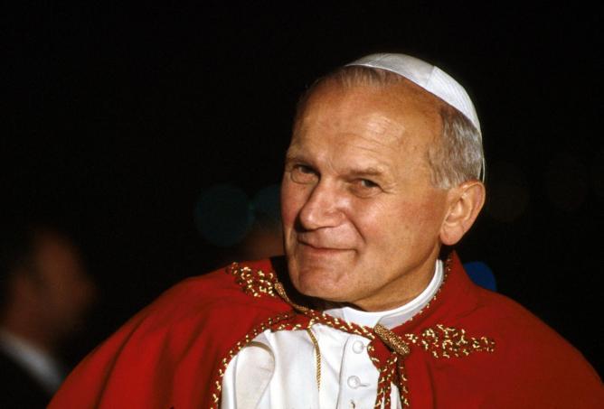 Pape jean paul ii ciric cpp ciric