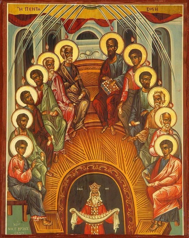 Pentecote 4