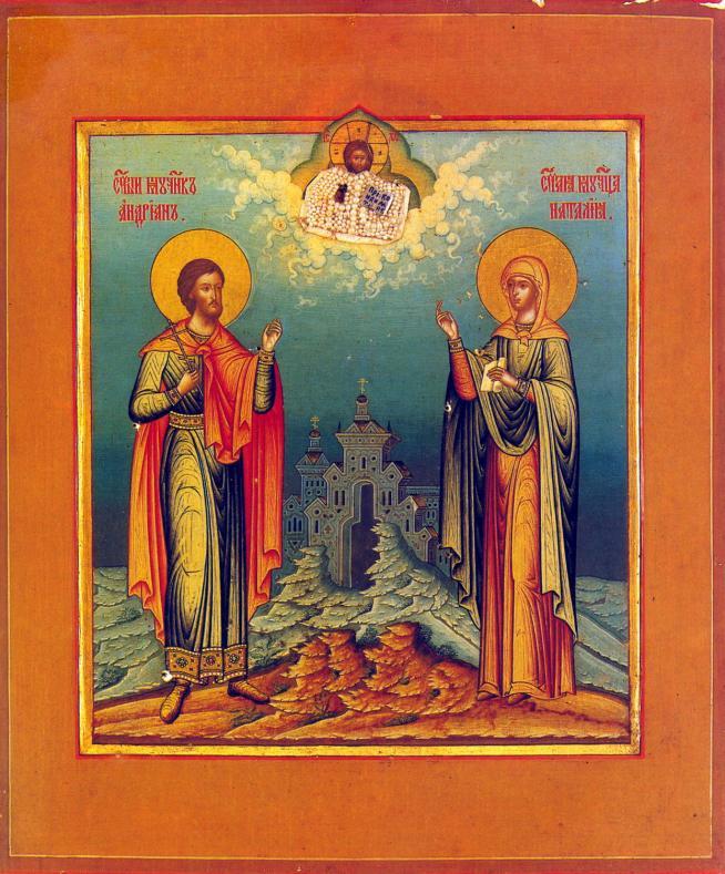 Saint adrien et sainte nathalie de nicomedie