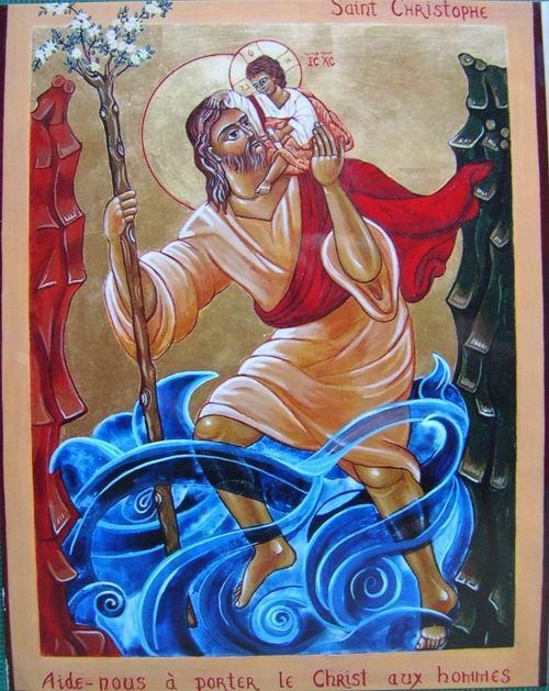Saint christophe aide nous a porter le christ aux hommes 1