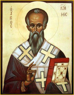 Saint clement d ochrid eveque et apotre des bulgares 917