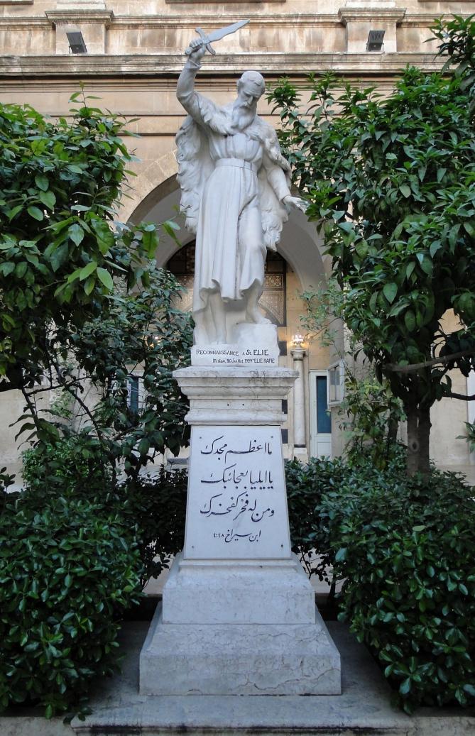 Saint elie statue aleppo 2