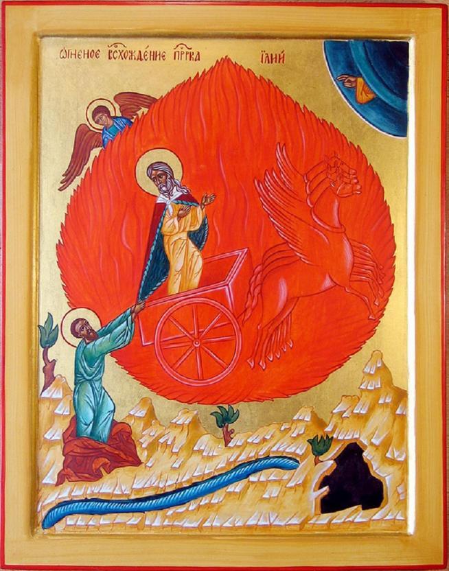 Saint elisee 11