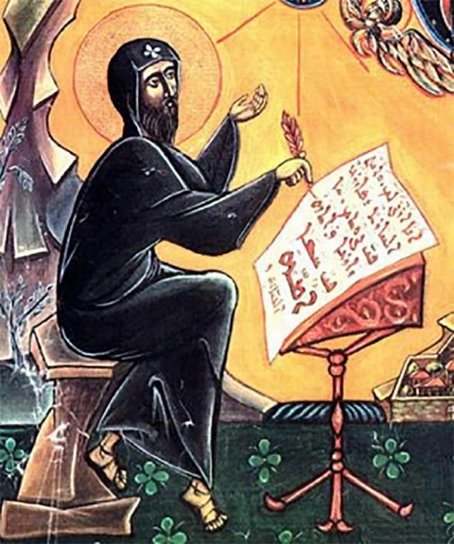 Saint ephrem 11