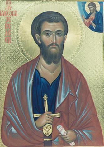 Saint jacques le majeur apotre c 43