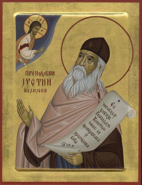 Saint jean cassien icone1