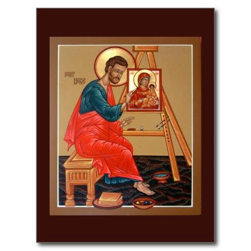 Saint luc la carte de priere devangeliste carte postale r37a56238f26a4c02a32294a65a3ac4eb vgbaq 8byvr 512