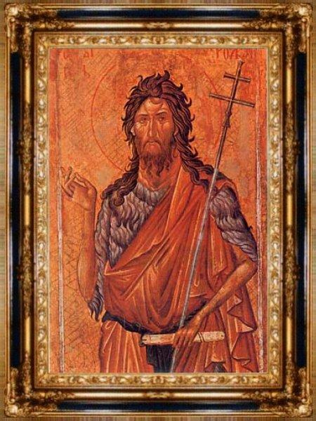 Saint pantene pere de l eglise 3eme siecle 1