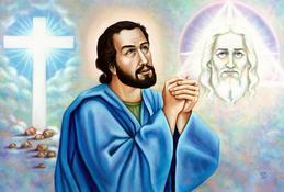 Saint philippe 1