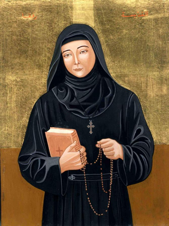 Saint rafqa by christine