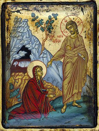 Sainte marie madeleine penitente disciple du christ 1er s 1