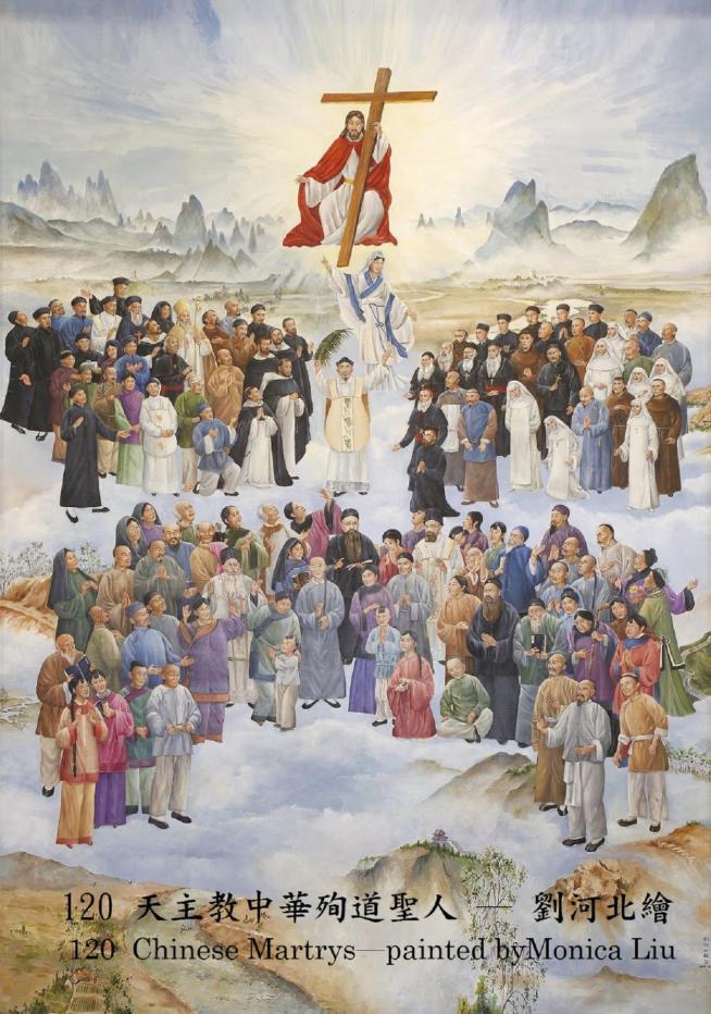 Saints augustin zhao rong et ses compagnons 11