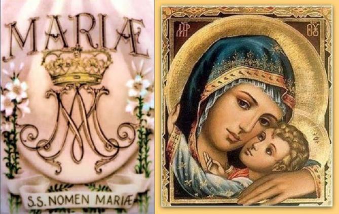 Santissimo nome de maria 12 09 2