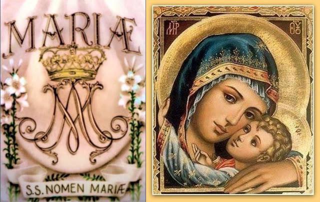 santissimo-nome-de-maria-12-09.jpg