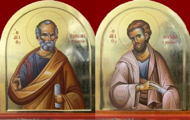 Simon et jude 2