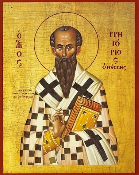St gregoire de nazianze 2