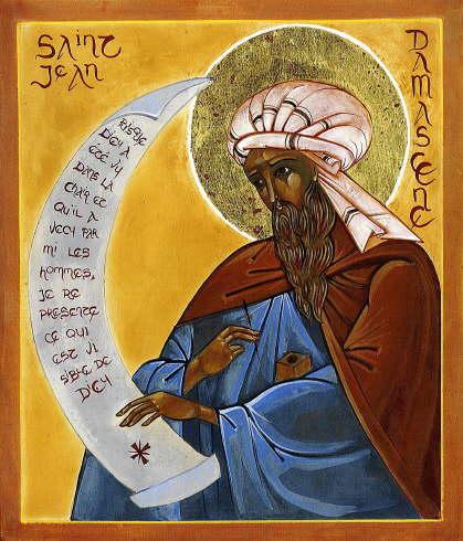St jean damascene4 2