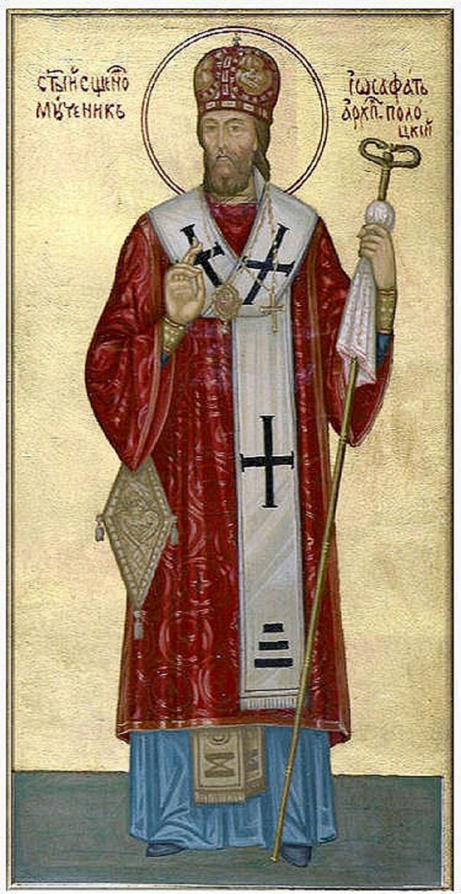 ✟Les Saints - Les Saintes du  Jour✟ - Page 18 St-josaphat.2