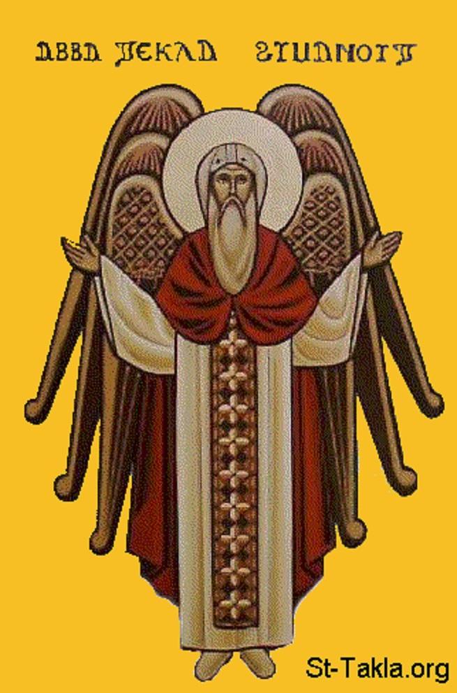 St takla haymanot the ethopian 2