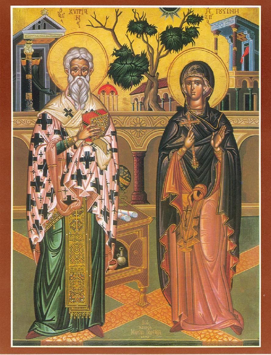 Saint Cyprien et Sainte Justine, Martyrs († 314). Fête le 26 Septembre.